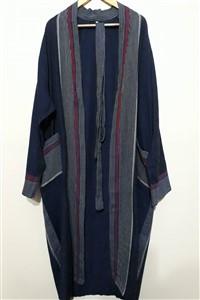 Bornoz - Kilim Koleksiyonu - Lacivert Mercan